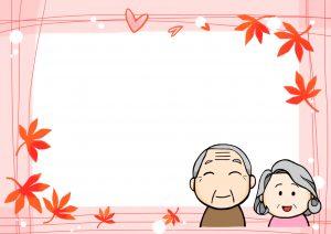敬老の日に贈るメッセージ例文8選!メッセージカードの手作り方法も紹介!