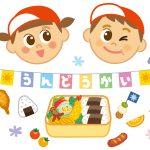 運動会のデザートおすすめ6選!簡単に作れて子供が喜ぶレシピは?
